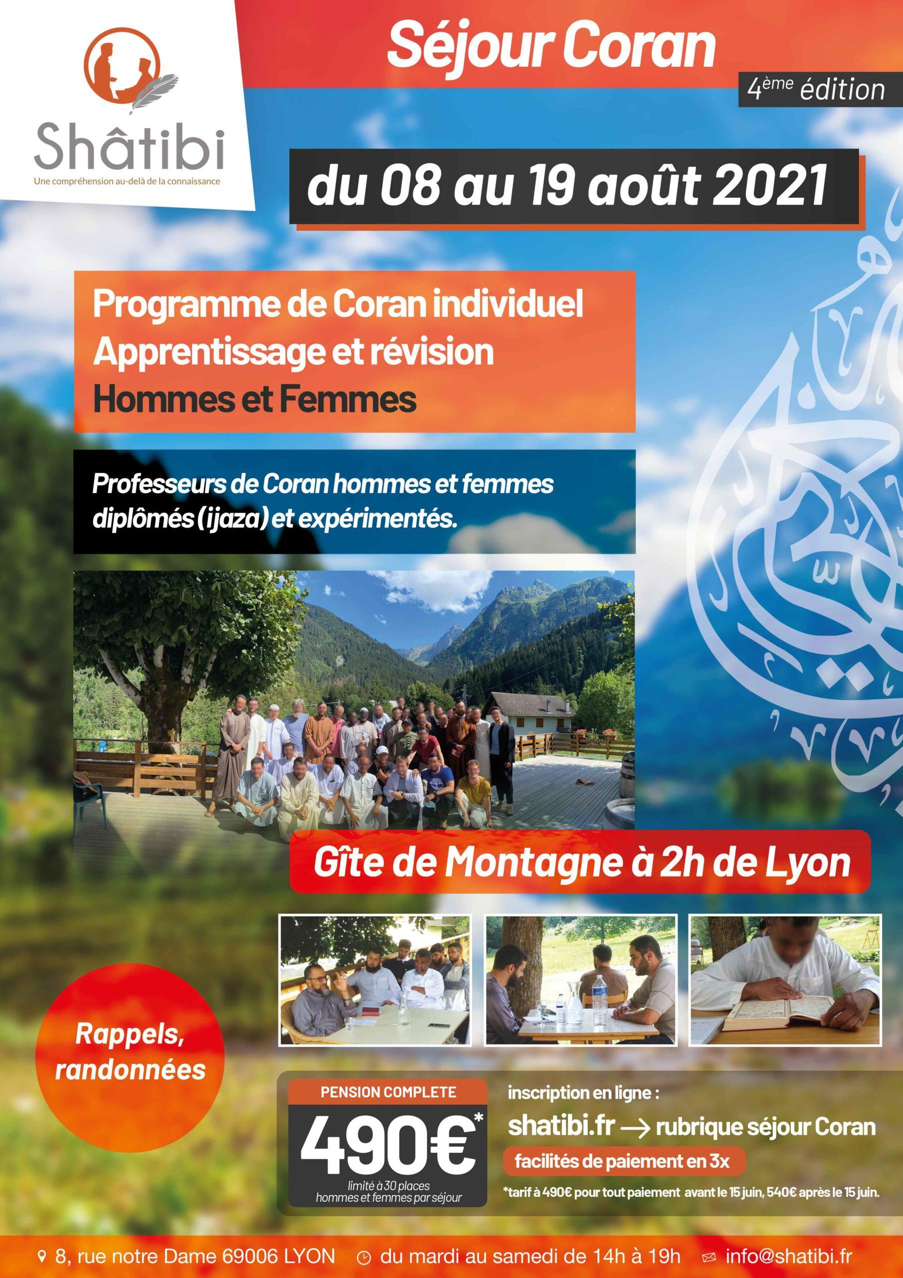 Présentation du séjour Coran
